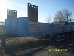 МАЗ. Полуприцеп маз, 23 000 кг.