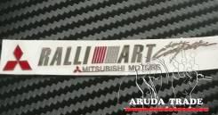 Металлизированная наклейка Все товары mitsubishi (красная) с логотипом