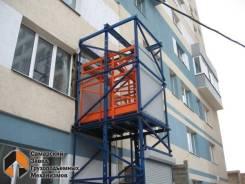 Грузовой подъемник (лифт)