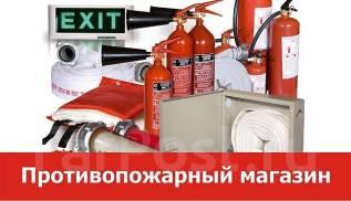 Противопожарный Магазин: огнетушители, шкафы, щиты, рукава, двери и др