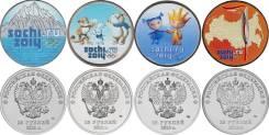25 руб Горы + Талисманы + Лучик + Факел - 4 монеты цветная Сочи