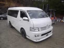 Toyota Hiace. TRH219W, 2TR