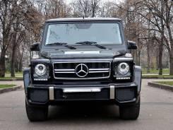 Обвес кузова аэродинамический. Mercedes-Benz G-Class, 463