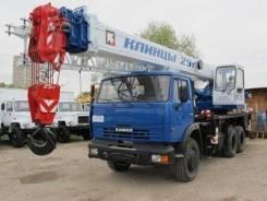 Клинцы КС-55713-1К-3. Продам Автокран КС 55713-1К-3 с гуськом, 25 000 кг.