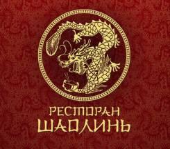 Диджей. ООО Тактика. Улица Маковского 197