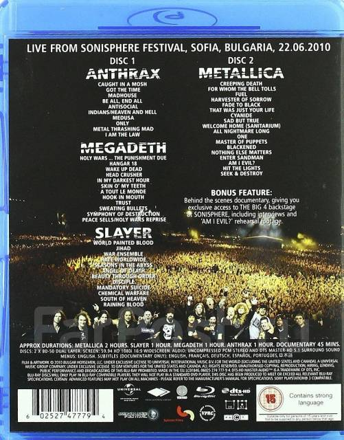 The Big Four: Live From Sonisphere Festival (2Blu-ray/фирм. )