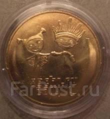 """25 рублей 2013г., """"Сочи 2014"""", Позолота."""
