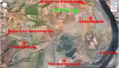Участок 9,28 Га - д. Куваршино - 45 км от Красноярска. 92 800кв.м., собственность