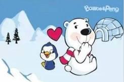 Картина по номерам детская - Белые медведи