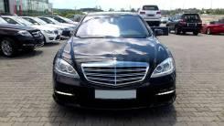 Обвес кузова аэродинамический. Mercedes-Benz S-Class, 221