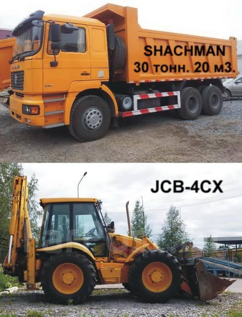 Аренда экскаватора-погрузчика JCB-4CX. С водителем