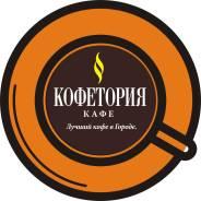 """Бариста. ООО """"Капитал-В"""". Улица Светланская 61"""