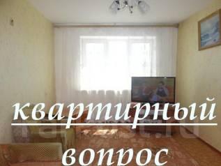 2-комнатная, улица Шилкинская 15. Третья рабочая, агентство, 48 кв.м. Комната