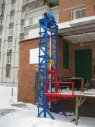 Подъемник грузовой Титан консольный для предприятий общепита