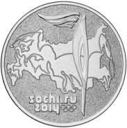25 руб. СОЧИ 2014 - Факел