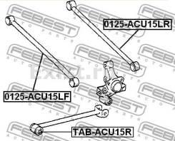 Сайлентблок. Toyota Kluger V, ACU25, MCU25 Toyota Highlander, ACU25, MCU25 Toyota Harrier, MCU10, ACU15, MCU15, SXU15, SXU10, ACU10 Toyota Kluger Lexu...