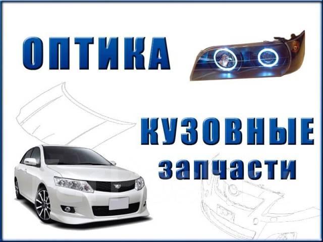 Новые автозапчасти по отличным ценам!