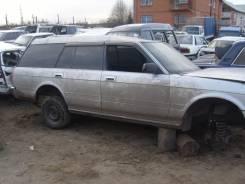 Лонжерон. Toyota Crown, 130