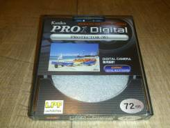 Продам защитный фильтр Kenko Pro1 Digital protector (w) 72mm. диаметр 72 мм