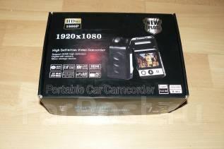 Видеорегистратор F900L Full HD