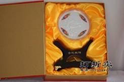 Большая монета Лунный календарь 2013г Змея