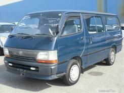 Toyota Hiace. RZH119, 1RZ