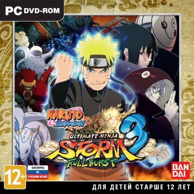 Naruto Shippuden Ultimate Ninja Storm 3 Full Burst PC