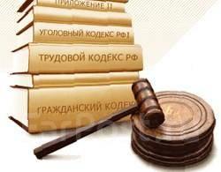 Специалист сопровождения кредитов для юридических лиц. Высшее образование по специальности, опыт работы 33 года