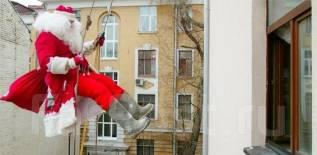 Дед Мороз в окно!