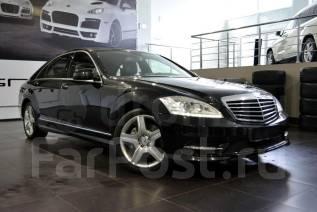 Mercedes-Benz S-Class. С водителем
