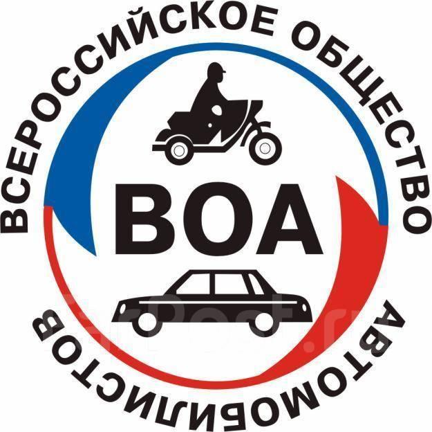 Автошкола ВОА обучение водителей категории А В С СЕ