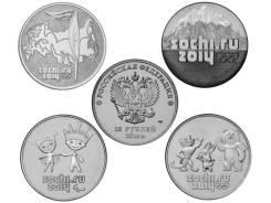 Продам Набор монет 4 шт. Сочи