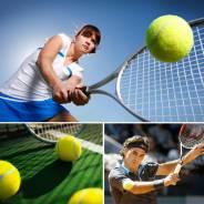 Сертификат на Урок Большого Тенниса