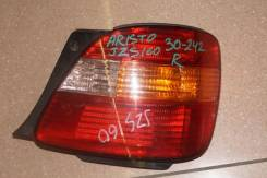 Стоп-сигнал. Toyota Aristo, JZS160