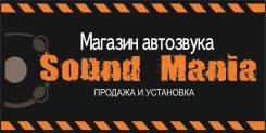 Sound Mania - Автозвук Автосвет Сигнализации