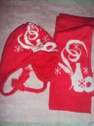 Шапка и шарф. 54, 55, 56