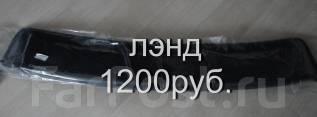 Спойлер на заднее стекло. Toyota Chaser, JZX100, JZX105, LX100, GX105, GX100, SX100, JZX101 Двигатели: 1JZGE, 1JZGTE, 2LTE, 1GFE, 4SFE, 2JZGE. Под зак...