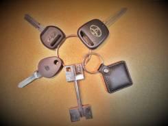 Изготовление автомобильных ключей. Восстановление утерянных ключей.