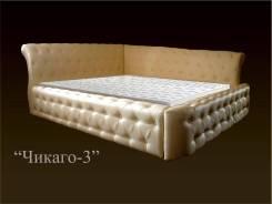 Кровать. Под заказ
