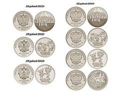 """Набор из 7-ми монет """"Сочи-2014"""" (чекан 2014 года)"""
