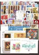 Годовой набор 1983 92 марки + 9 Блоков чистый
