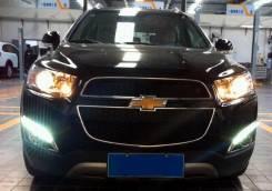 Ходовые огни. Chevrolet Captiva, C100 Двигатели: Z, 24, SED, 10, HM. Под заказ