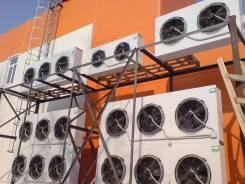 Ремонт и обслуживание холодильного, технологического оборудования