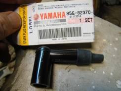 Запчасти для снегохода Yamaha VK540/3