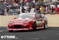 Обвес кузова аэродинамический. Nissan 180SX
