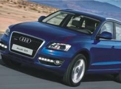 Ходовые огни. Audi Q5. Под заказ