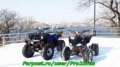 Yamaha Big Bear. исправен, есть птс, без пробега
