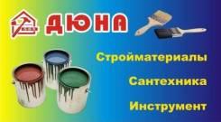 Продавец. ИП Маценко А. П. Улица Сахалинская 29 стр. 1