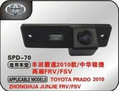 Defender Car Vision 2010HD