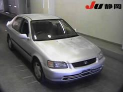 Honda Domani, 1992